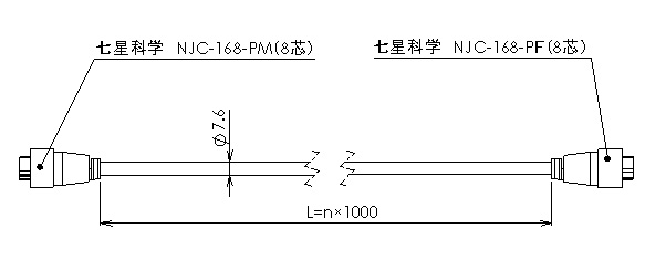 接続ケーブル外形寸法図